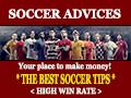 Baner-Soccer-Advices-120x90-px.jpg